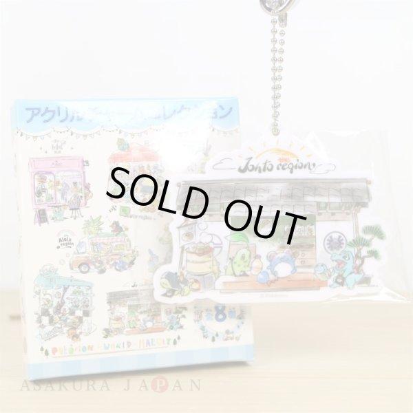Photo1: Pokemon Center 2019 Pokemon World Market Acrylic Charm #2 Johto region (1)