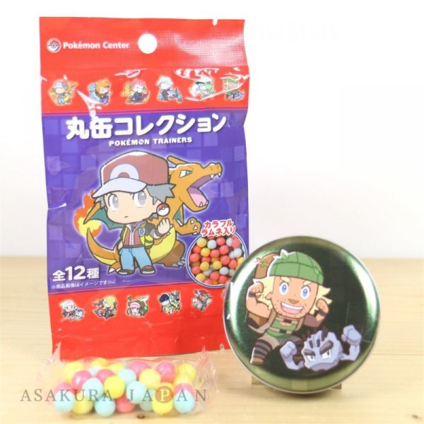 Photo1: Pokemon Center 2019 Successive Pokemon Trainers Petit Collector Tin Hiker Geodude (1)