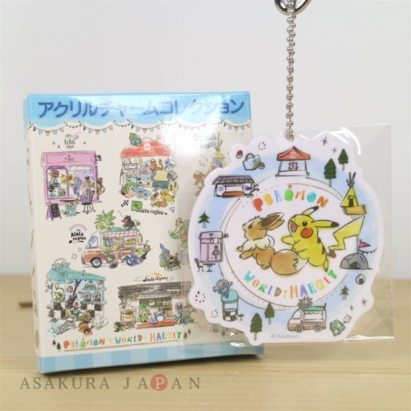 Photo1: Pokemon Center 2019 Pokemon World Market Acrylic Charm #8 Logo (1)
