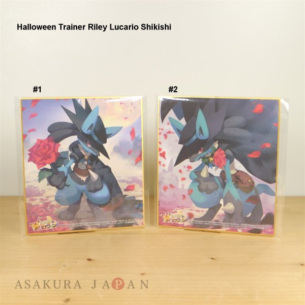 Photo1: Pokemon Center 2019 Halloween Festival Trainer Riley Lucario Shikishi Art picture 2pcs (#1 and #2) (1)