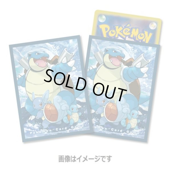 Photo1: Pokemon Card Game Sleeve Squirtle Wartortle Blastoise 64 sleeves (1)
