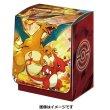 Photo1: Pokemon Center Original Card Game Flip deck case Charmander Charmeleon Charizard (1)