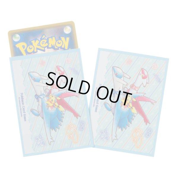 Photo1: Pokemon Center Original Card Game Sleeve Flying with Latias & Latios 64 sleeves (1)