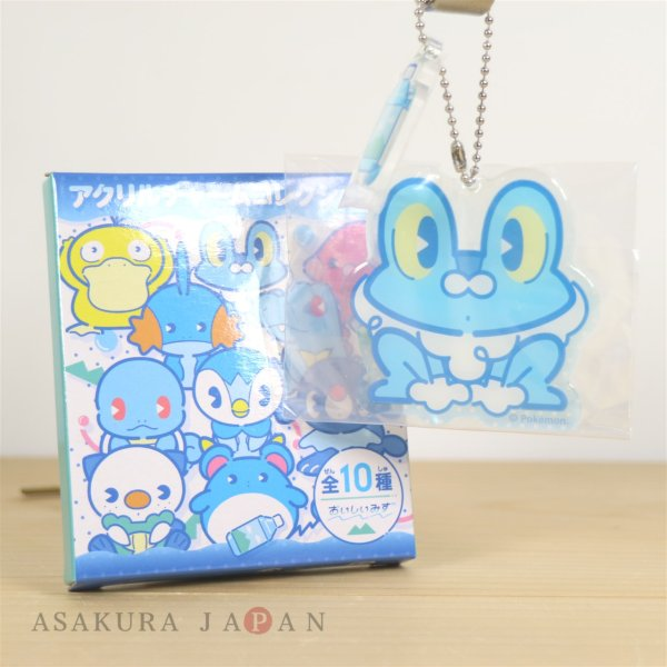 Photo1: Pokemon Center 2019 Fresh Water Series Acrylic Charm #6 Froakie (1)