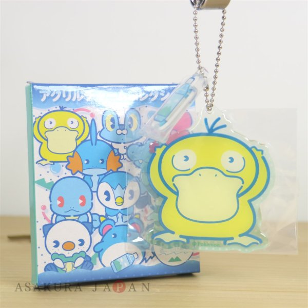 Photo1: Pokemon Center 2019 Fresh Water Series Acrylic Charm #9 Psyduck (1)