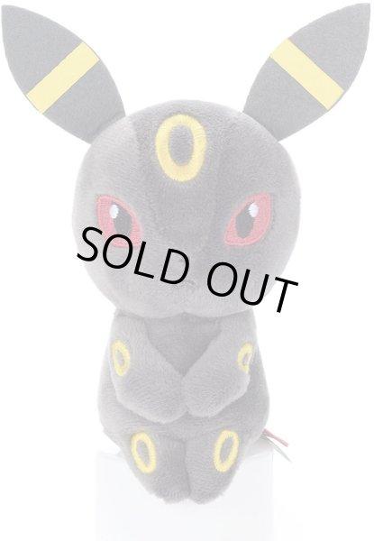 Photo1: Pokemon 2018 Takara Tomy Arts Chokkori-san Sitting Plush Chokkori Umbreon (1)