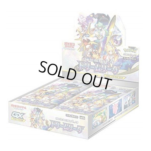 Photo1: Pokemon Card Game Sun & Moon SM11b Dream League Booster Pack BOX Japanese (1)