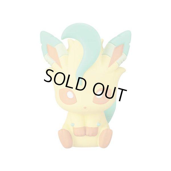 Photo1: Pokemon 2019 BANDAI FIGURE x CLIP Figulip vol.2 Leafeon Mini Figure (1)