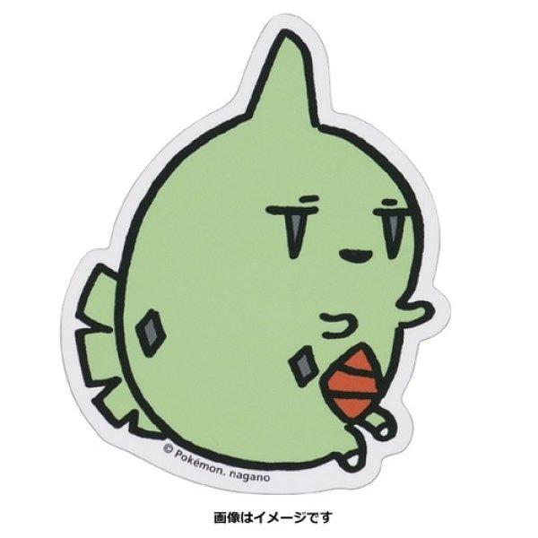 Photo1: Pokemon Center 2019 24 Hours Pokemon CHU Sticker Sheet Larvitar OYASUMI ver. (1)