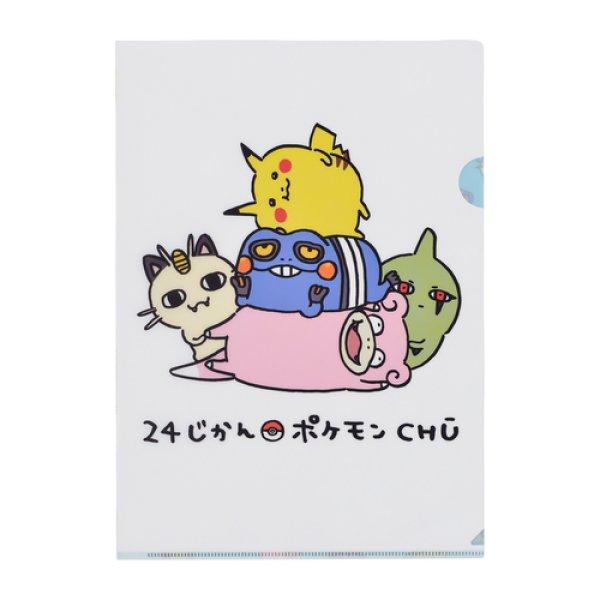 Photo1: Pokemon Center 2019 24 Hours Pokemon CHU A4 Size Clear File Folder (1)