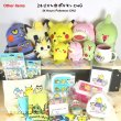 Photo4: Pokemon Center 2019 24 Hours Pokemon CHU Socks for Women 23 - 25 cm 1 Pair Slowpok & Croagunk (4)