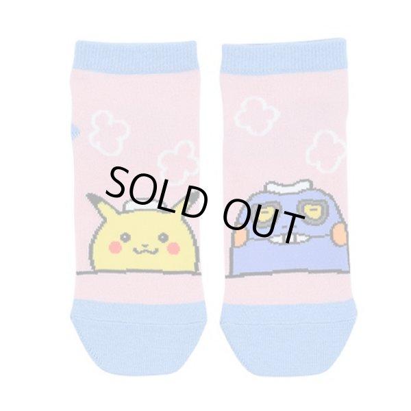 Photo1: Pokemon Center 2019 24 Hours Pokemon CHU Socks for Women 23 - 25 cm 1 Pair Pikachu & Croagunk (1)