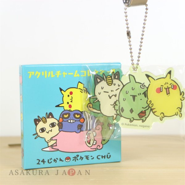 Photo1: Pokemon Center 2019 24 Hours Pokemon CHU Acrylic Charm Key chain #8 (1)