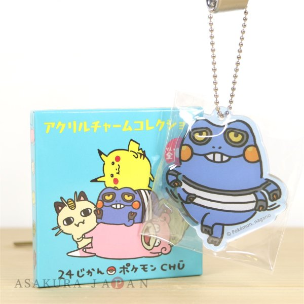 Photo1: Pokemon Center 2019 24 Hours Pokemon CHU Acrylic Charm Key chain #5 Croagunk (1)