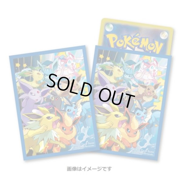 Photo1: Pokemon Center Original Card Game Sleeve Dash! Eevee Evolutions 64 sleeves (1)