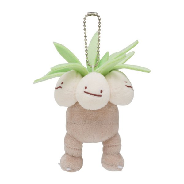Photo1: Pokemon Center 2019 Transform Ditto Exeggutor Plush Mascot Key Chain (1)