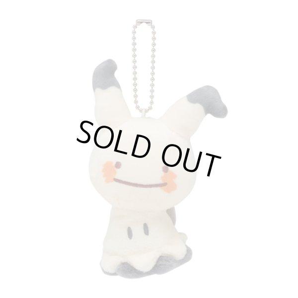 Photo1: Pokemon Center 2019 Transform Ditto Mimikyu Plush Mascot Key Chain (1)