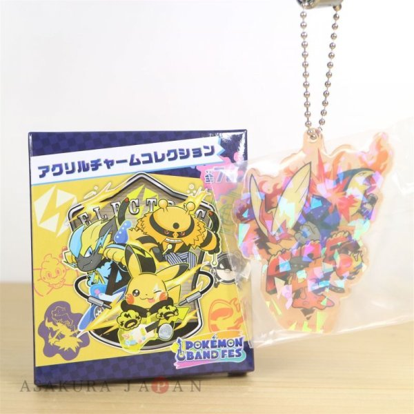Photo1: Pokemon Center 2019 POKEMON BAND FES Hologram Acrylic Charm Key chain #2 Fire (1)