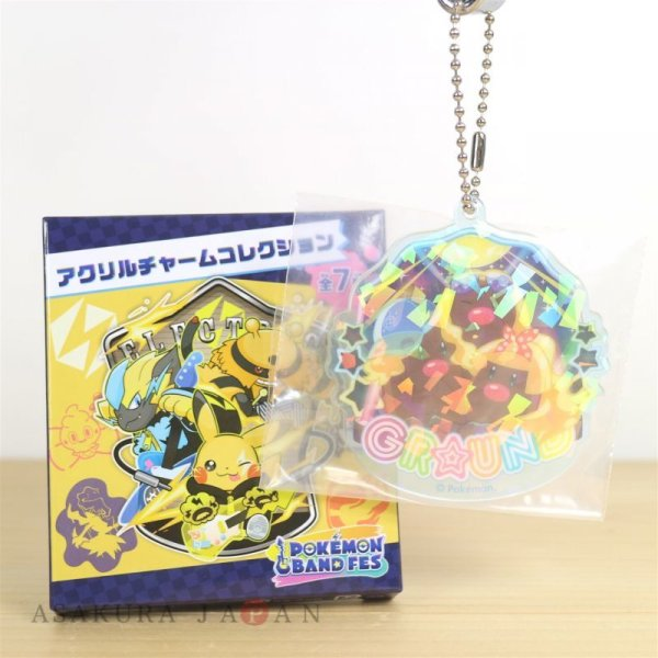 Photo1: Pokemon Center 2019 POKEMON BAND FES Hologram Acrylic Charm Key chain #6 Grass (1)