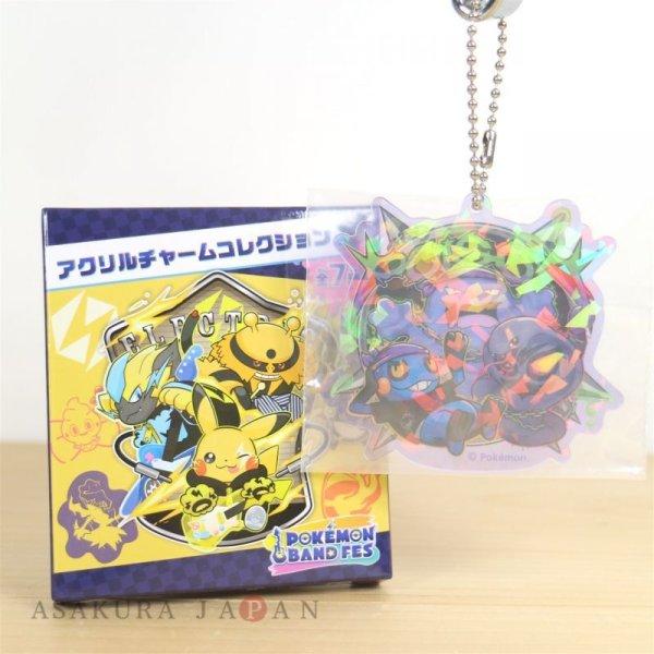 Photo1: Pokemon Center 2019 POKEMON BAND FES Hologram Acrylic Charm Key chain #3 Poison (1)