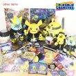 Photo3: Pokemon Center 2019 POKEMON BAND FES Logo Pin Badge Pins (3)