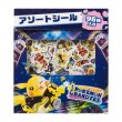Photo1: Pokemon Center 2019 POKEMON BAND FES Assorted Mini Sticker set (1)