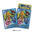 Photo1: Pokemon Card Game Sleeve Alola Guardian deities 64 sleeves (1)
