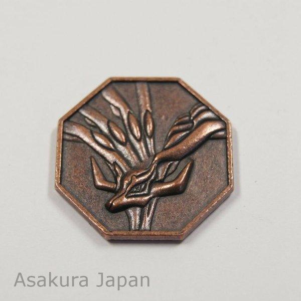 Photo1: Pokemon 2014 Metal Collection XY Xerneas Coin (Copper Version) (1)