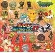 Photo5: Pokemon 2014 Metal Collection XY Xerneas Coin (Bronze Version) (5)