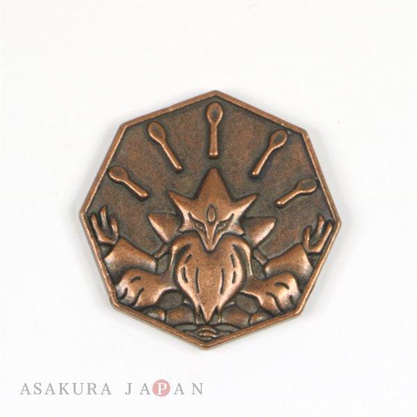 Photo1: Pokemon XY&Z 2016 Metal Collection Mega Alakazam Coin (Copper Version) (1)