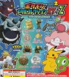 Photo5: Pokemon XY&Z 2016 Metal Collection Mega Gardevoir Coin (Copper Version) (5)