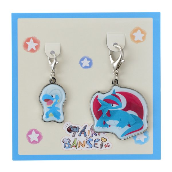 Photo1: Pokemon Center 2019 TAIKI-BANSEI Metal charm set Bagon & Salamence (1)