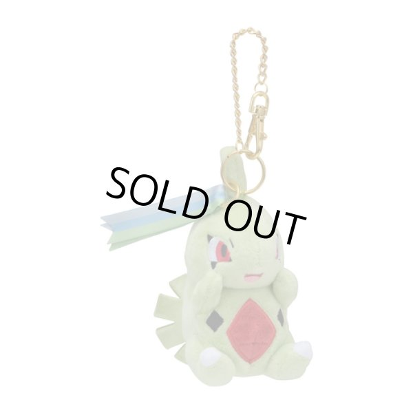 Photo1: Pokemon Center 2019 TAIKI-BANSEI Plush Mascot Key Chain Larvitar (1)