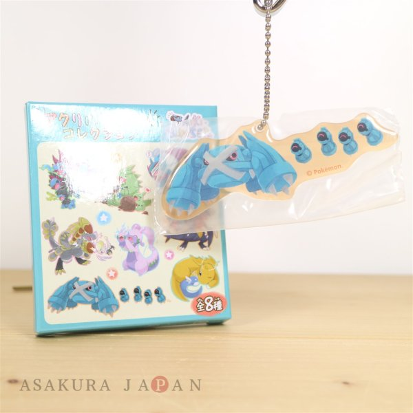 Photo1: Pokemon Center 2019 TAIKI-BANSEI Acrylic Charm Key chain #4 Beldum & Metagross (1)