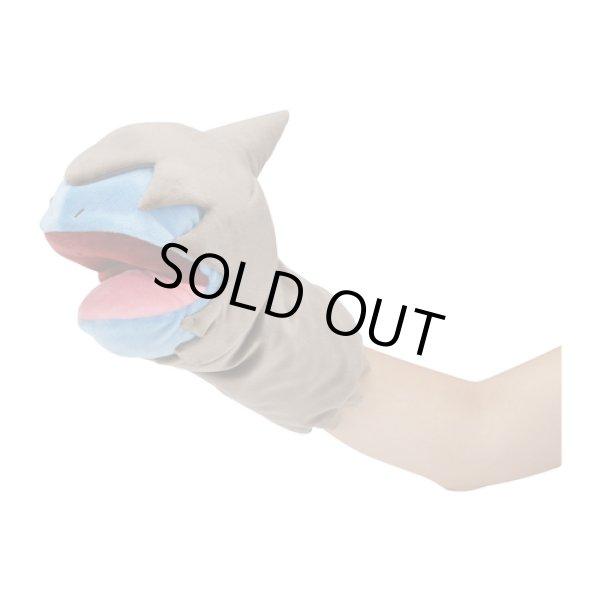 Photo1: Pokemon Center 2019 TAIKI-BANSEI Hand Puppet Deino (1)