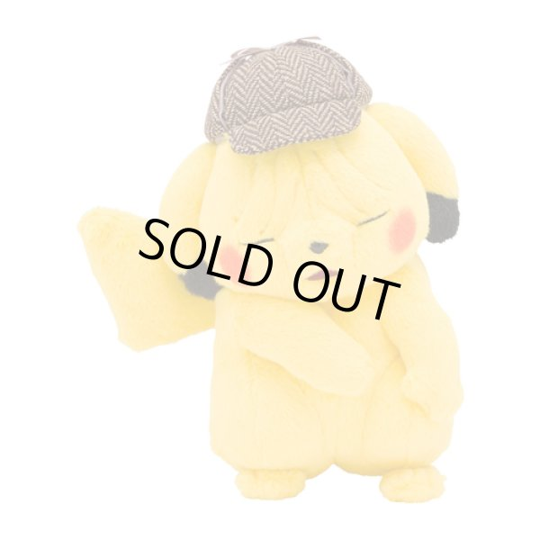 Photo1: Pokemon Center 2019 Detective Pikachu WRINKLED FACE Plush doll (1)