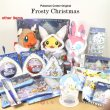 Photo4: Pokemon Center 2019 Frosty Christmas Acrylic Charm Key chain #1 Pikachu (4)