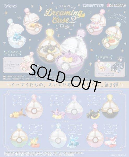Photo1: Pokemon 2019 Dreaming Case vol.2 set of 6 Figure COMPLETE Mini Jewelry case (1)
