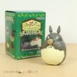Photo1: Studio Ghibli My Neighbor Totoro Figure Collection Totoro vol.2 #1 Ocarina (1)