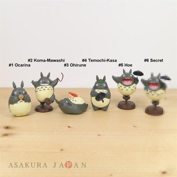 Photo1: Studio Ghibli My Neighbor Totoro Figure Collection Totoro vol.2 Complete Set (1)