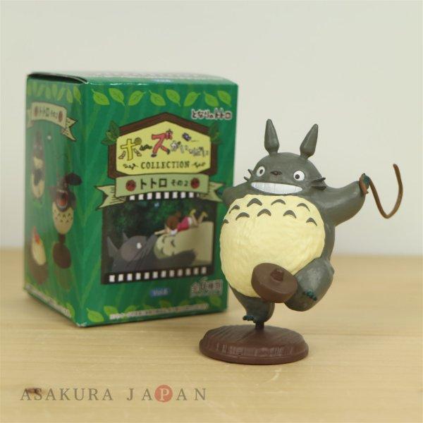 Photo1: Studio Ghibli My Neighbor Totoro Figure Collection Totoro vol.2 #2 Koma-Mawashi (1)