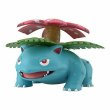"Photo2: BANDAI POKEMON SCALE WORLD Kanto edition ""Venusaur"" 1/20 Figure (2)"