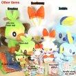 Photo4: Pokemon Center 2019 Plush Mascot Key Chain Sobble (4)