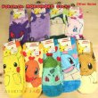 Photo3: Pokemon 2109 Fluffy MOKOMOKO Warm Socks for Women Eevee Heart 23 - 25 cm 1 Pair (3)