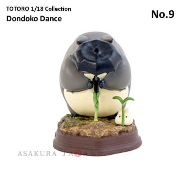 Photo1: Studio Ghibli 1/18 Collection Figure My Neighbor Totoro Dondoko Dance No.9 (1)