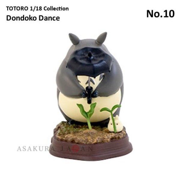 Photo1: Studio Ghibli 1/18 Collection Figure My Neighbor Totoro Dondoko Dance No.10 (1)