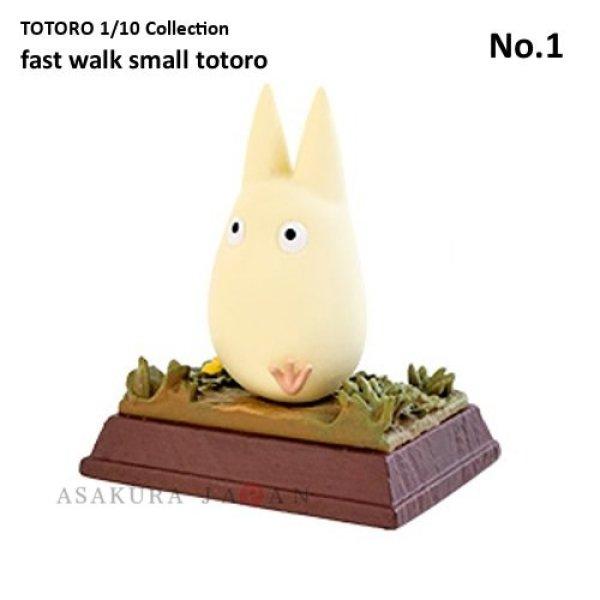 Photo1: Studio Ghibli 1/10 Collection Figure My Neighbor Totoro fast walk small totoro No.1 (1)