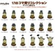 Photo3: Studio Ghibli 1/18 Collection Figure My Neighbor Totoro Dondoko Dance No.2 (3)