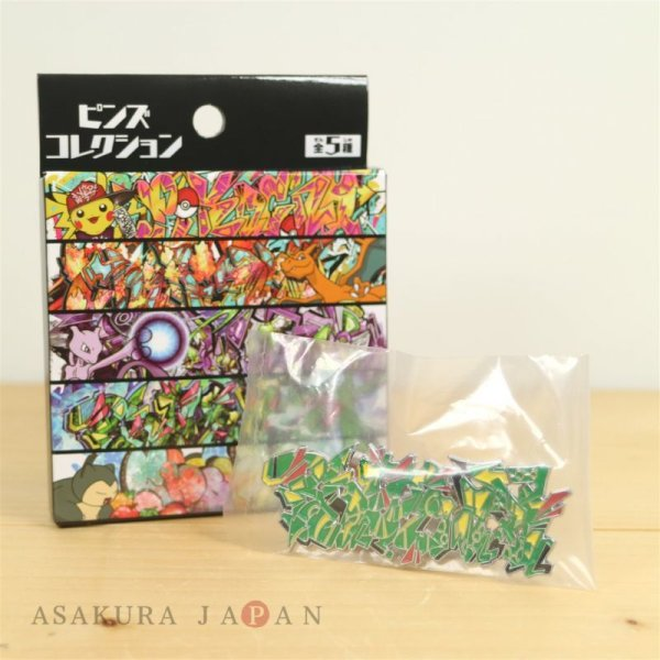 Photo1: Pokemon Center 2019 SHIBUYA Graffiti Art Pins Collection #4 Rayquaza Safety Pin Badge (1)