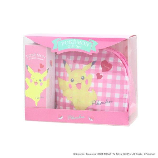 Photo1: Pokemon 2019 Hand cream & Pouch case SET Pikachu (1)
